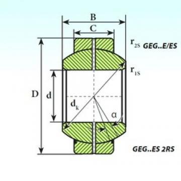 100 mm x 160 mm x 85 mm  ISB GEG 100 ES 2RS paliers lisses